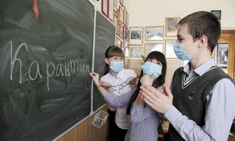 Кравцов: инфекция среди школьников не распространится и их накормят