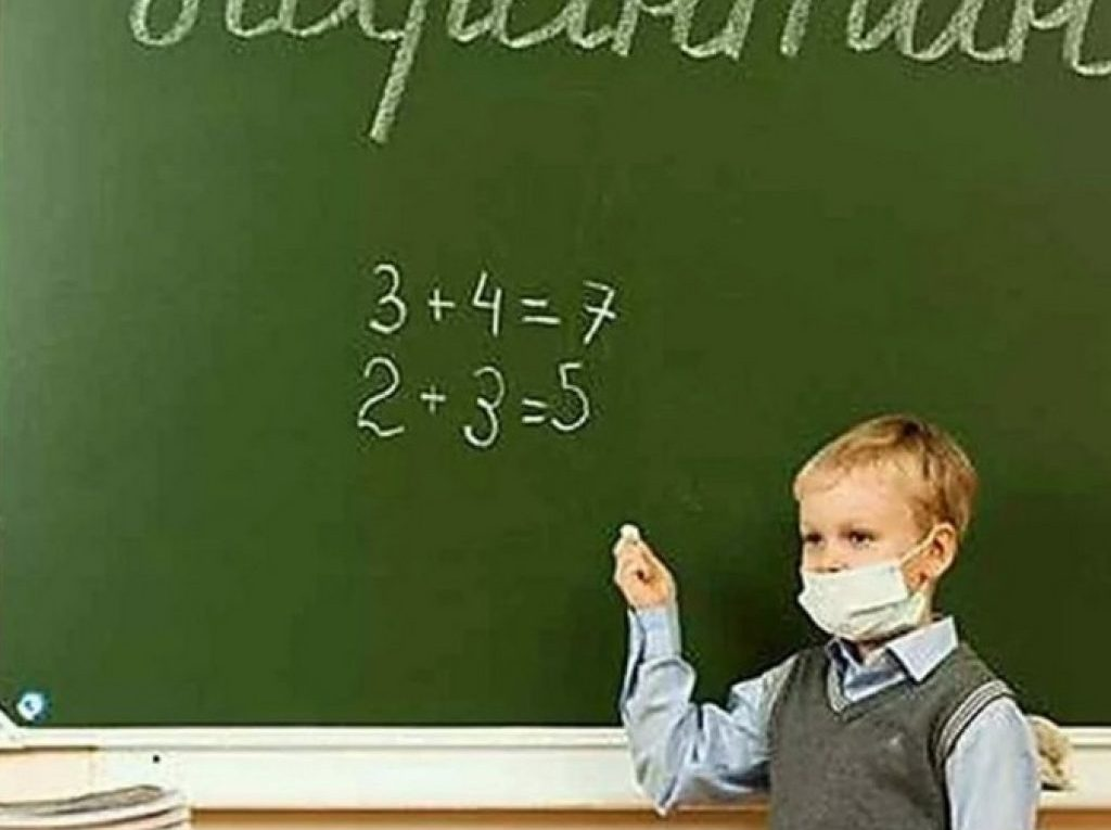 число школ на карантине уменьшилось в 3 раза