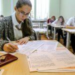 Минимальное количество баллов ЕГЭ в 2021 – 2022 учебном году