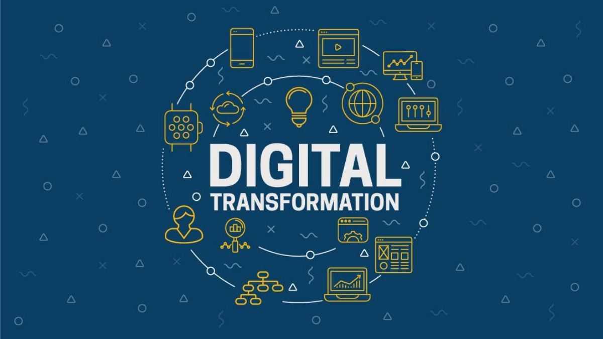 Цифровая трансформация в сфере образования