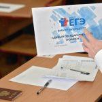 Перенос ЕГЭ 2021 не планируется, но это не точно