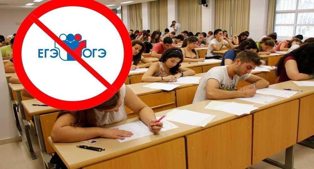 выпускные школьные экзамены отменили 1