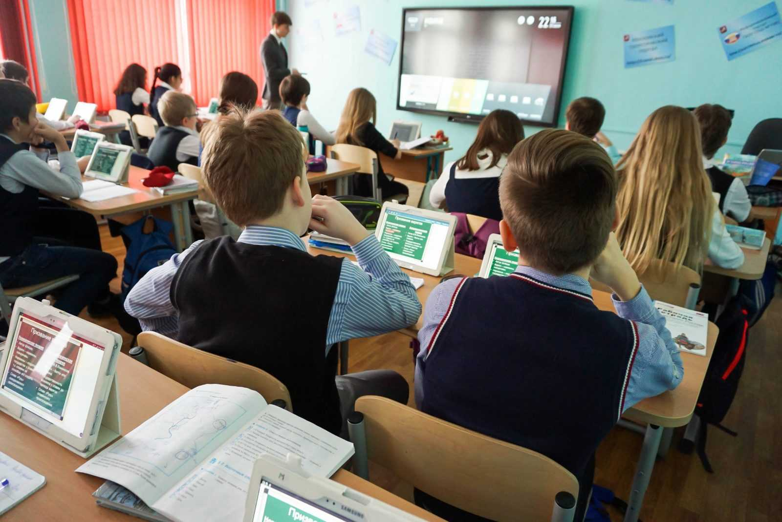 Цифровые рабочие места для педагогов