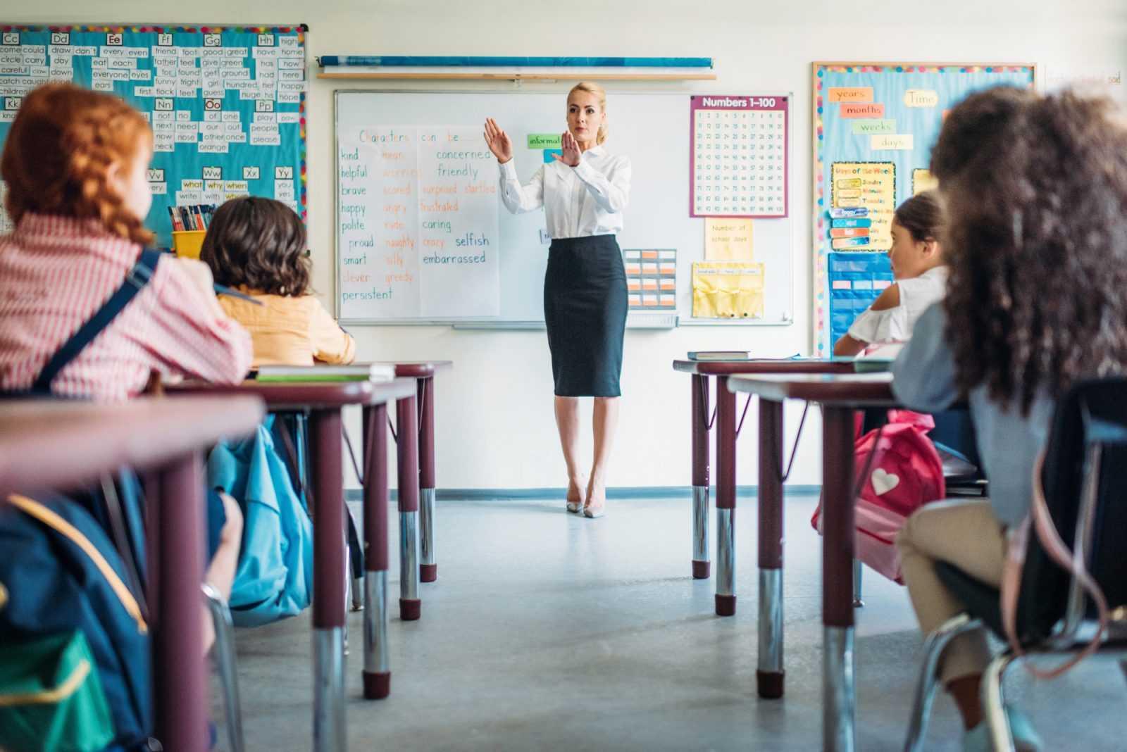 В 2022 году в школах может появиться новый урок
