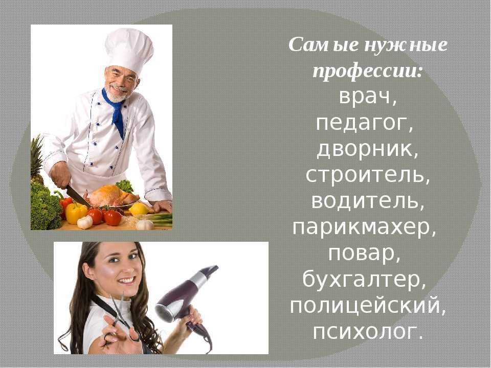 Глава Минобрнауки назвал самые перспективные профессии