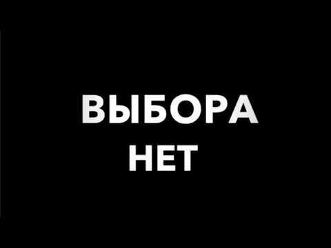 Улучшение образования в России
