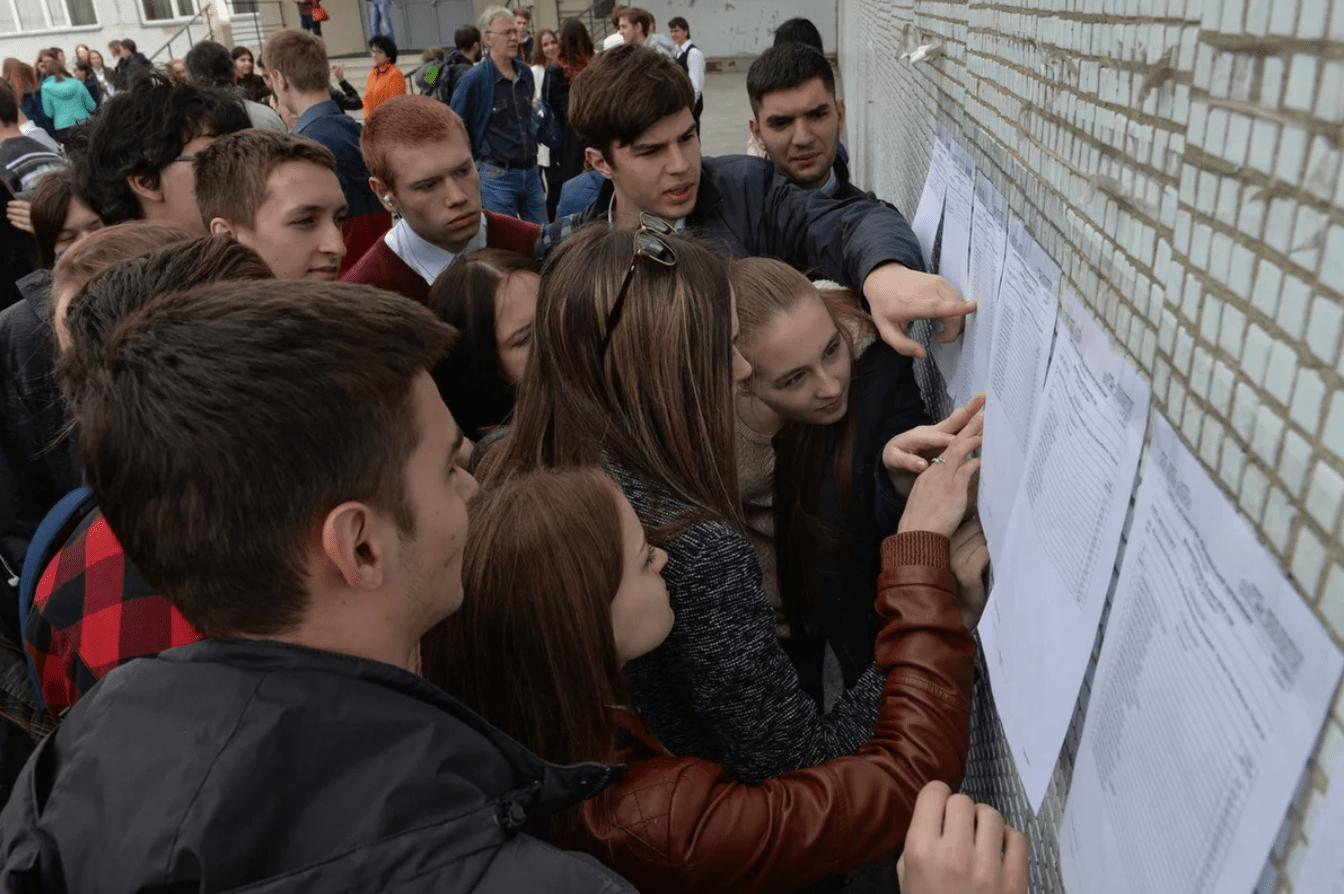 Высшее образование хотят получить уже 90% выпускников