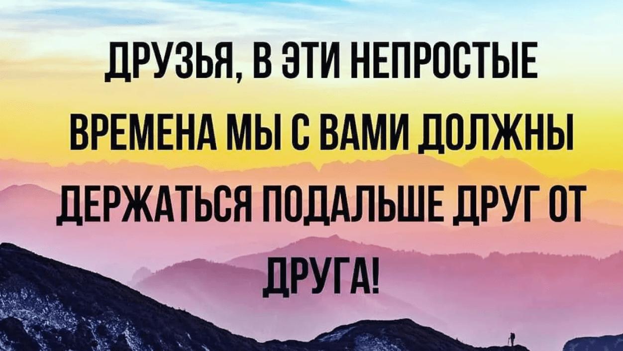 Ректор МГУ про стоимость обучения в ВУЗах