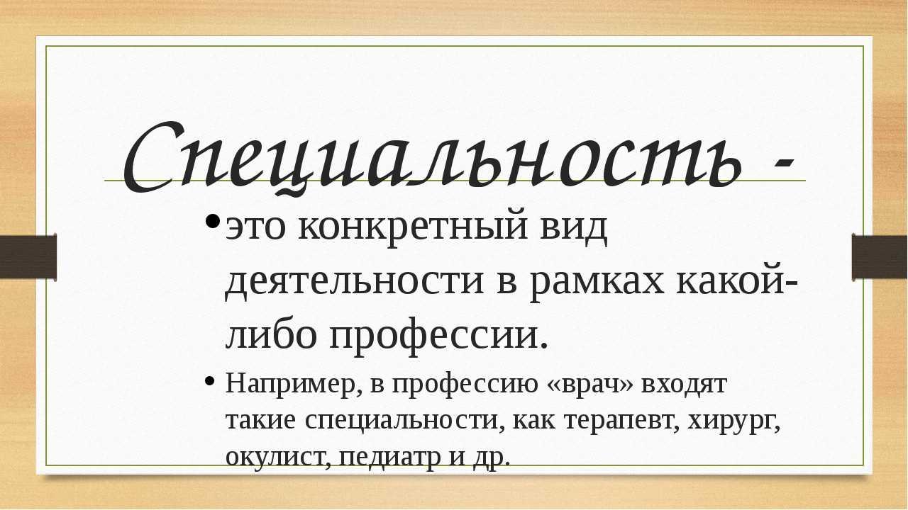 Приемная кампания в российских ВУЗах началась
