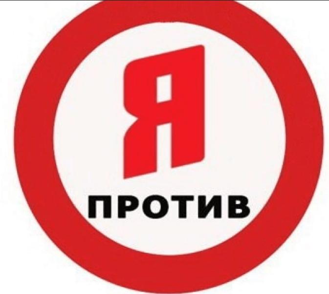 60% россиян выступают за создание цифрового портфолио
