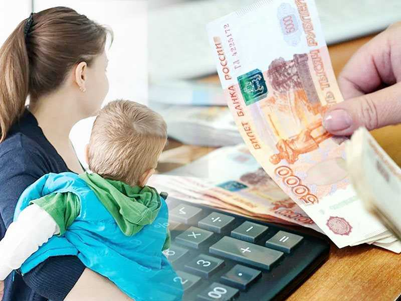Семьи с детьми смогут получить 10 000 рублей