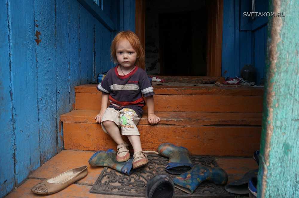 23,6% российских детей живут за чертой бедности