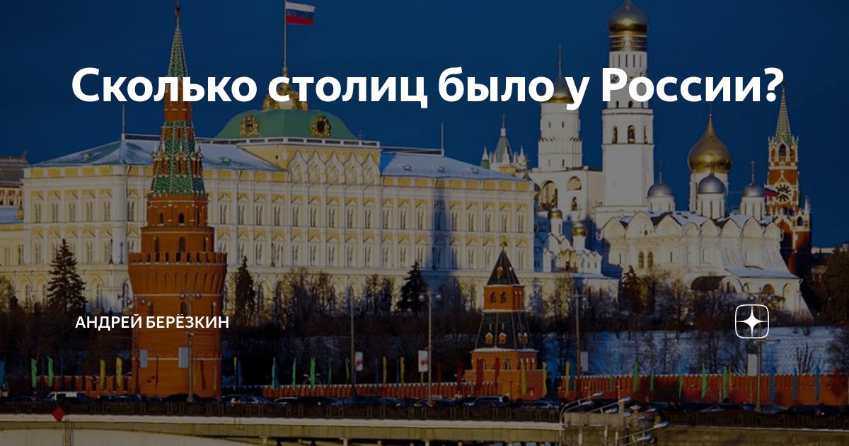 Хороший балл по ЕГЭ 2021 в России