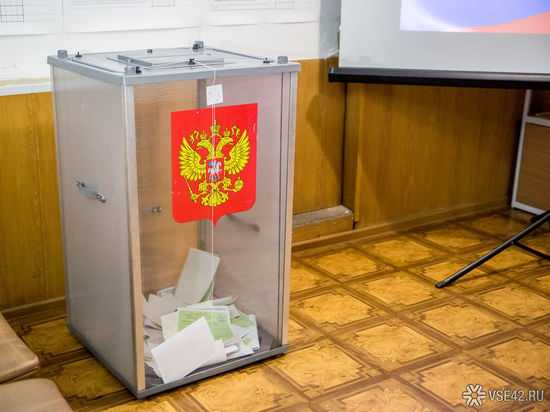 Учительница спрашивала родителей об участии в выборах