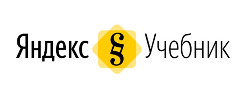 Яндекс.Учебник научит учителей